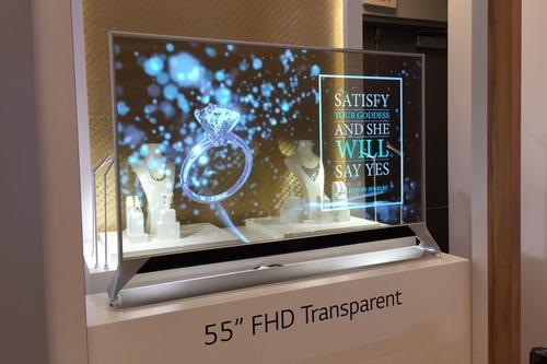 Transparent Display Market Growth Rate by 2026 –  Globus Infocom, Kent Optronics, ClearLED, Shenzhen NEXNOVO Technology