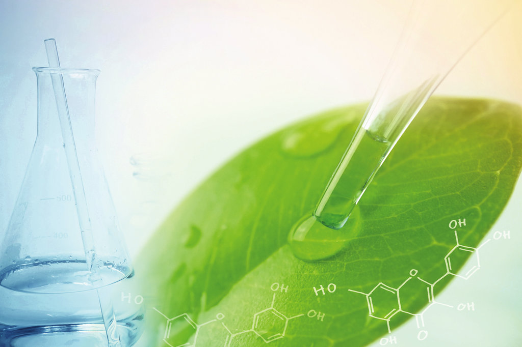 New study: Bio-Based Materials Market 2020 industry growth overview, applications, trend, top players and insights report 2026